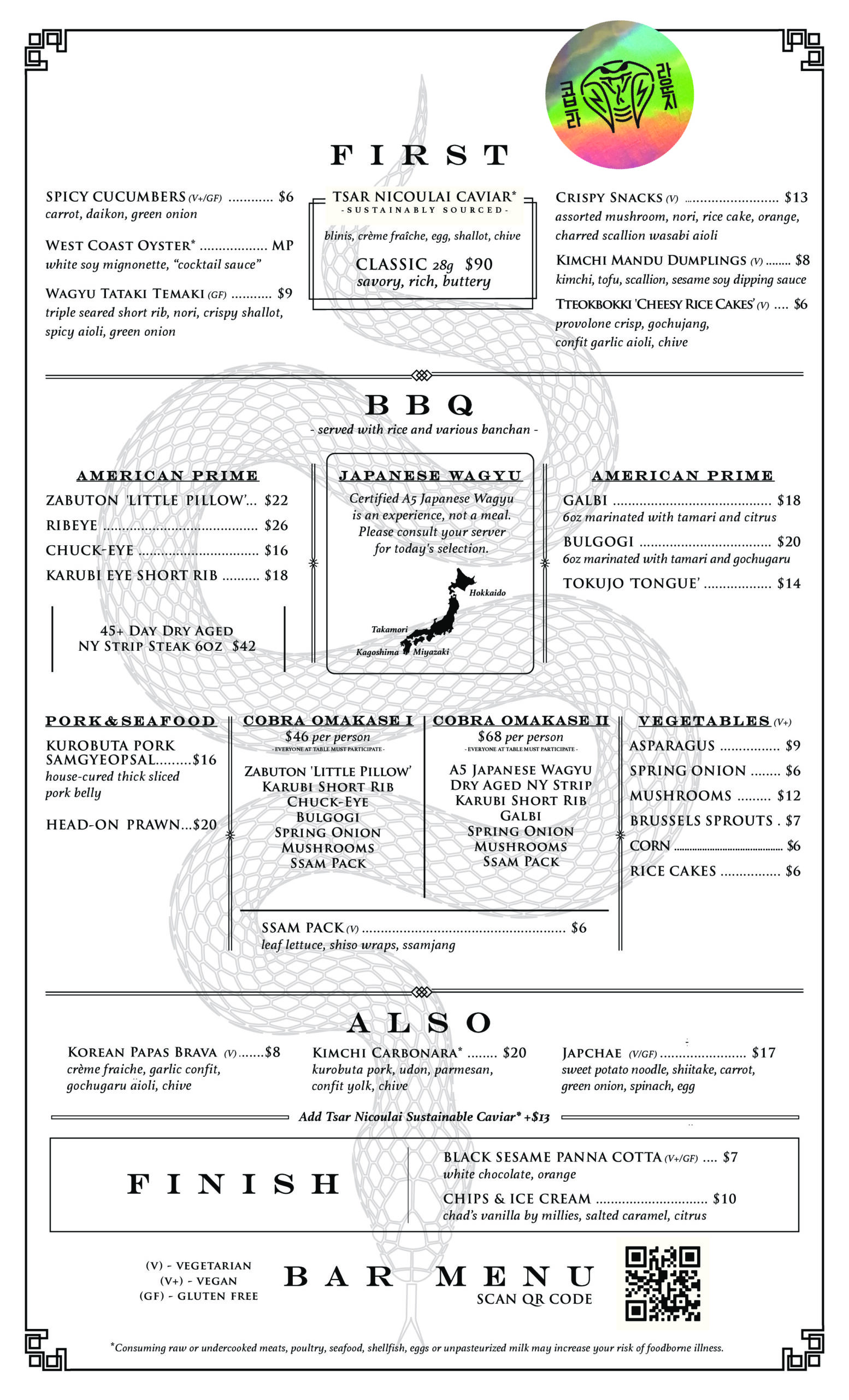 New Dinner Menu March 2021FIN-page-0